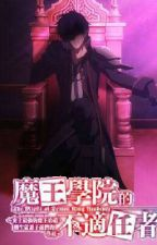 The Misfit Of Demon King (Male reader x High school dxd) by XD0010Bigfan
