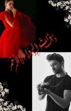 ذات الرداء الأحمر  by sally2515