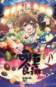 Adorable Food Goddess by Pyo_Momo