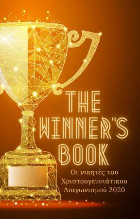 The winner's book by _Sumela_01