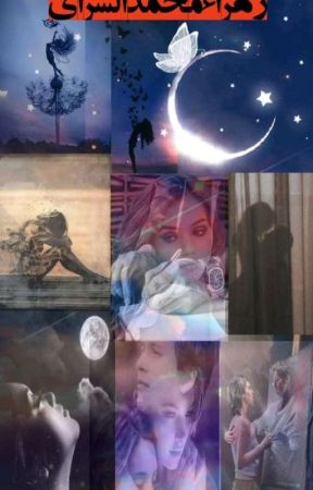 قصص قصيرة عراقية  by TheQueen369