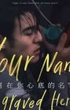 YOUR NAME ENGRAVED HEREIN: THE TRUTH UNTOLD cover