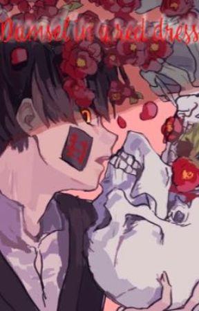 Damsel In A Red Dress (Tsukasa X Reader)  by Huerenat3