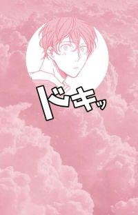 ᴛsᴜᴋɪ ᴀɴɪᴍᴇ ᴄᴏɴᴛᴇsᴛ! 月 cover