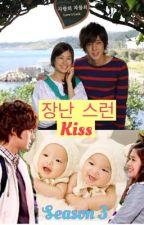 Playfull kiss season 3||Naughty kiss|| Michievous kiss|| Baek seung jo||Oh ha ni by gg_Gita
