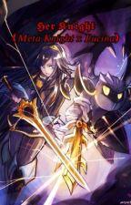 𝕳𝖊𝖗 𝕶𝖓𝖎𝖌𝖍𝖙 {Meta Knight x Lucina} by Metacina24
