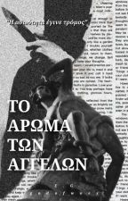 The Perfume Of Angels από godofwoes