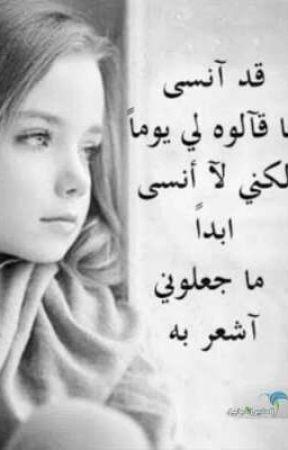 قمر المافيا by user729630543383