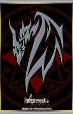 The Rising of the True Red Dragon Emperor (OP Shota OC X Highschool DXD) by MisogiTregear