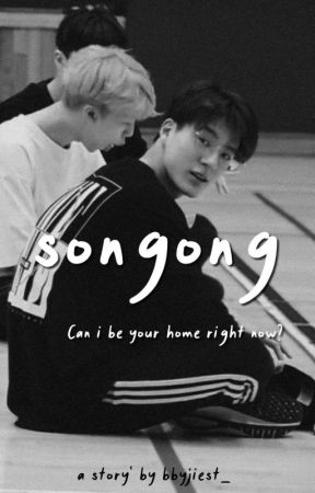 Songong ; Lee Jeno ✓ by bbyjiest_