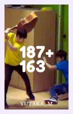 187, 163 (Дууссан) by YUTAKA_M