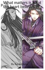 What matters is what the heart believes in (xicheng) by WenKeXing5543