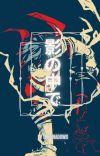 In the Shadows  [ Vigilante ] cover
