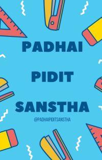 Padhai Pidit Sanstha(Community Book) cover