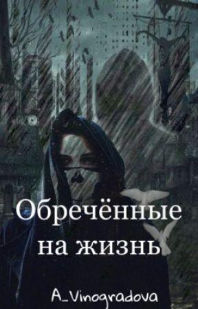 """Проект """"Воскрешение"""". by A_Vinogradova"""