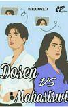 Dosen vs Mahasiswi (END)- Segera Terbit cover