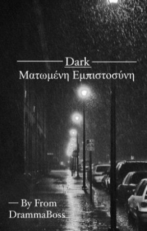 - Dark: Ματωμένη Εμπιστοσύνη - by DrammaBoss