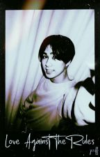 Love Against The Rules    SB19 Josh【On-Going】 by mmaeyiihrrra