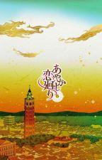Ayakashi Romance Reborn: Tutorial and More! by sugar_crushed