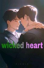 WEAKED HEART by boobear3348