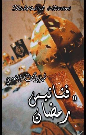 شهـرزات التميمـي by Shahrazat_altimimi
