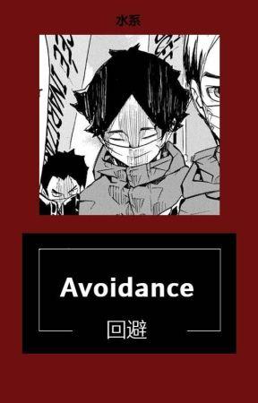 Avoidance - Suna Rintarou by mizukei