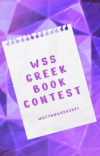 WSS Greek Book Contest 2021 cover