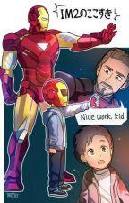 Iron dad X spiderson 💛 by PeterStarkgirl