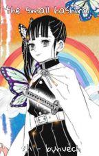 """「小」The Small Hashira """" Demon Slayer fanfic by rukukanabo"""
