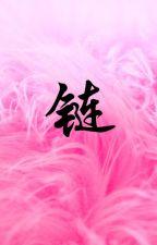 链 by shuyin2007