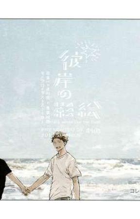 Higan No Kaage //Iwaoi Oneshot Manga// by snscoeur