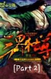 SOVEREIGN OF THE THREE REALMS  (Ch. 1401 - End) cover