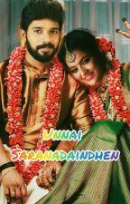 Unnai Saranadaindhen 🌺 by YugaPriya1