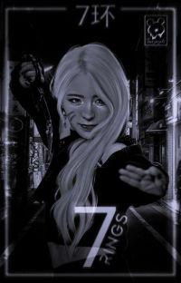 7环 graphic shop cover
