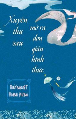 Đọc truyện [BHTT] [QT] Xuyên Thư Sau Mở Ra Đơn Giản Hình Thức - Thủy Nguyệt Thanh Phong