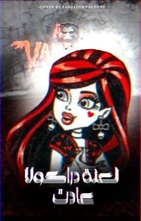 [مفتوح] رذاذ النجـوم🌌| StarDust Covers © by LeVentDamour