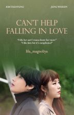 Can't Help Falling in Love by lila_magnoliya
