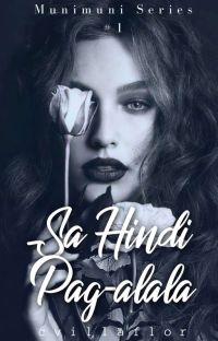 Sa Hindi Pag-alala (Munimuni Series #1) cover