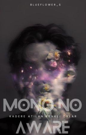 𝑴𝒐𝒏𝒐 𝑵𝒐 𝑨𝒘𝒂𝒓𝒆 / MinSung by blueflower_s