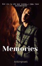 memories от arhivgrusti