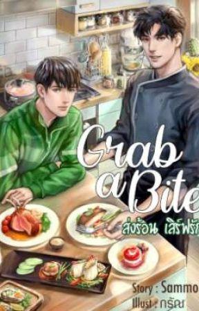 Grab a Bite (Indonesia Translation) by hanaayukii_