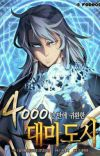 The Great Mage Returns after 4000 Years [Chapter 201 - Ke Atas] cover