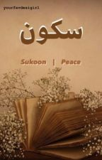 SUKOON : PEACE by yourfavdesigirl