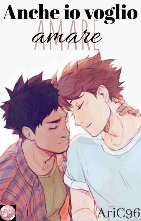 Anche io voglio amare by AriC96