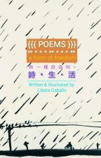 POEMS:a form of freedom 有一種自由叫 ~ 詩 • 生 • 活 by LiberaCaballo