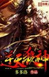 Dragon Marked War God Chapter 2051+ cover