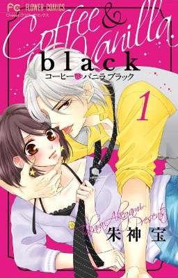 Coffee and Vanilla Black - Manga 18+++ ❤