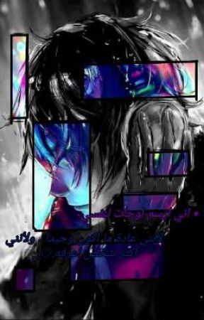 ○رسم كائن فضائي○ by sibastean
