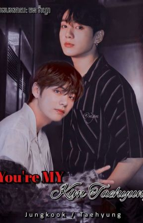 💘You're Mine kimTaehyung🔥 by 13579BTS