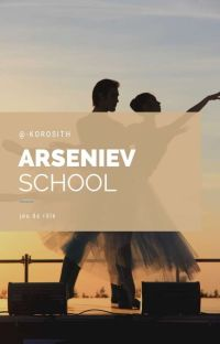 arseniev [ complet ] cover